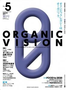 ov05_cover
