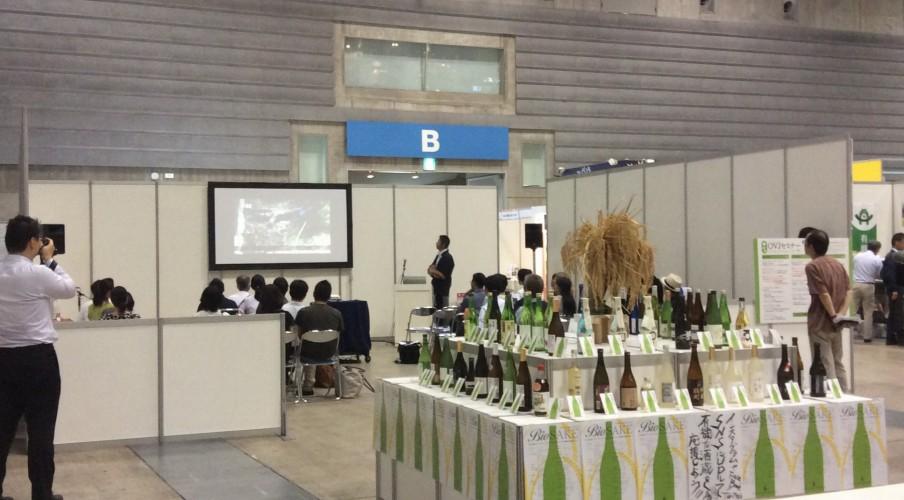 併設したセミナールームでは、仁井田本家社長のトークも実施。同時通訳で海外メディアにも対応。