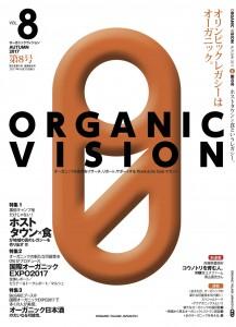 ov08_cover