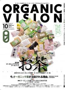 ov10_cover